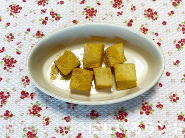 簡単モチモチひとくちおやつ!冷やしておいしい「牛乳もち」おやつレシピ|幼児食
